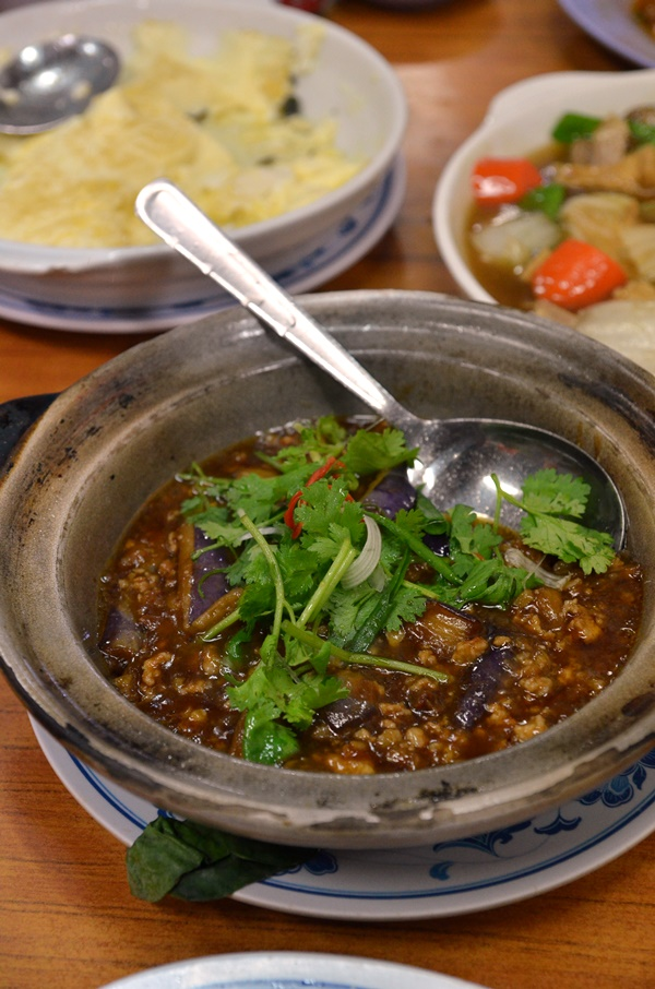 Claypot Brinjal Minced Pork