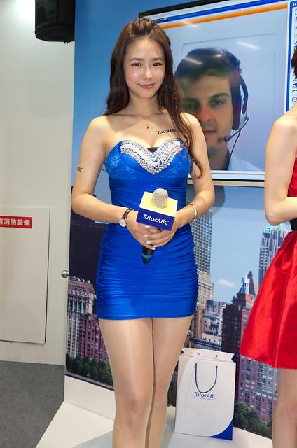 2015台中春電展