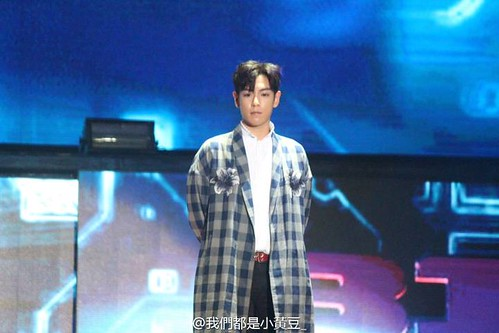 B IGBANG Fan Meeting Chongqing Day 2 2016-07-01 (11)