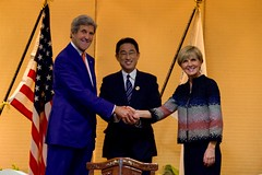 Secretary Kerry Shakes Hands With Japan Foreign Minister Fumio Kishida and Australian Foreign Minister Julie Bishop at the Lao Plaza Hotel  in Vientiane