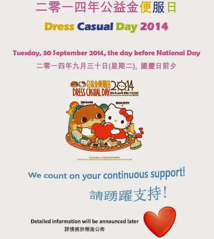 Dress Casual Day 2014