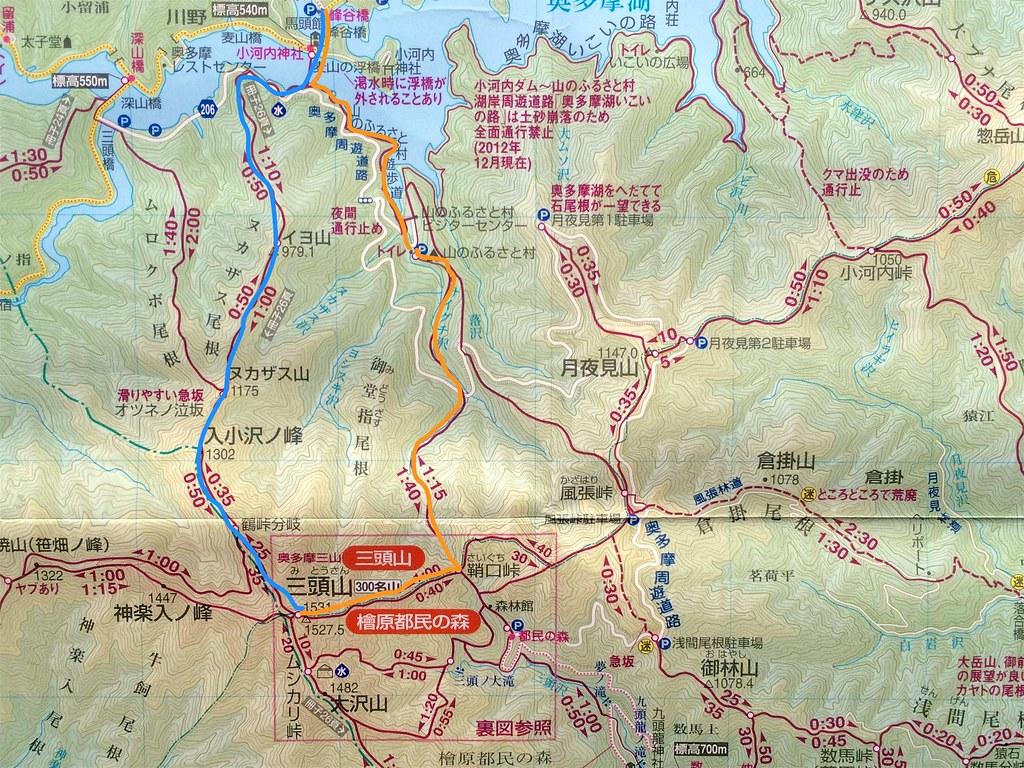 20131201_Mt.Mitou 030