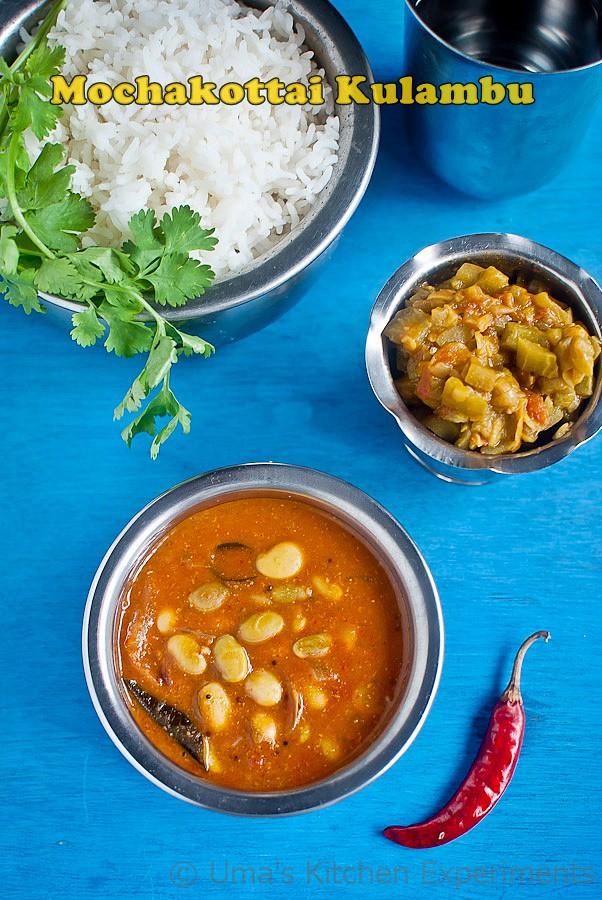Mochakottai-Kulambu