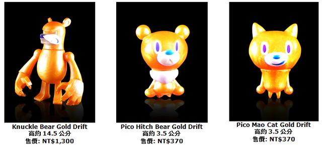 ~非凡的日本設計師思維,不同於一般的英雄,電玩美學的雙倍力量!~ DOKUTOKU460 × TOUMA