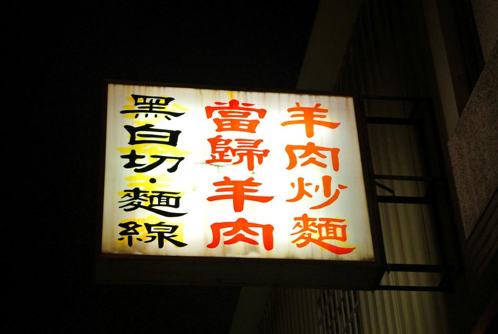 DSC_1214_副本