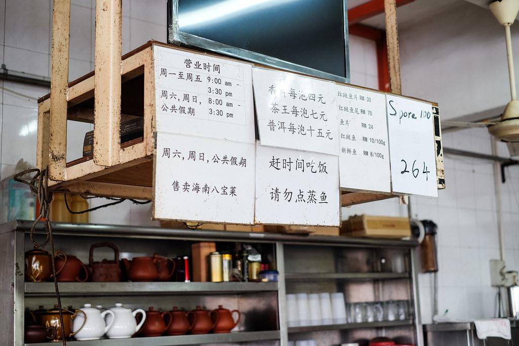 Restoran Tong
