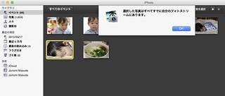 スクリーンショット 2015-04-17 15.40.51_2