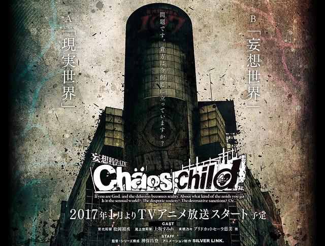 chaos-child_160801