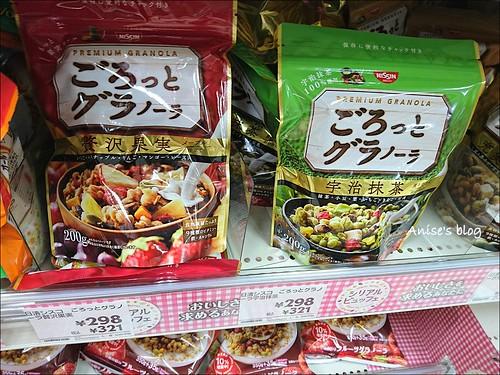 日本7-11超市_伊藤洋華堂029