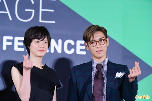 TOP Press Conference Taiwan The Secret Message 2015-11-06 自由时报 (3)