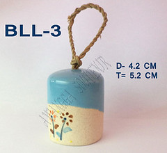 Bell Bulat