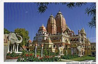 US-3266855 India
