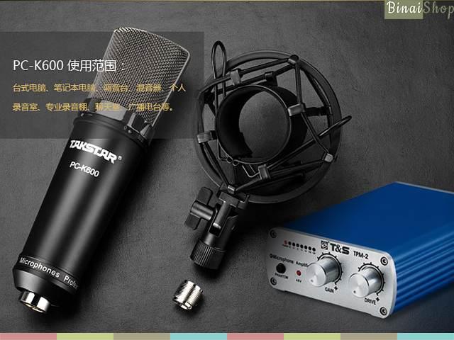takstar-pc-k600-suite-5-compressed