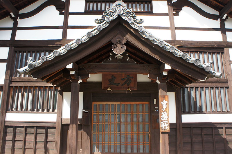 方丈/妙覚寺(Myokaku-ji Temple)