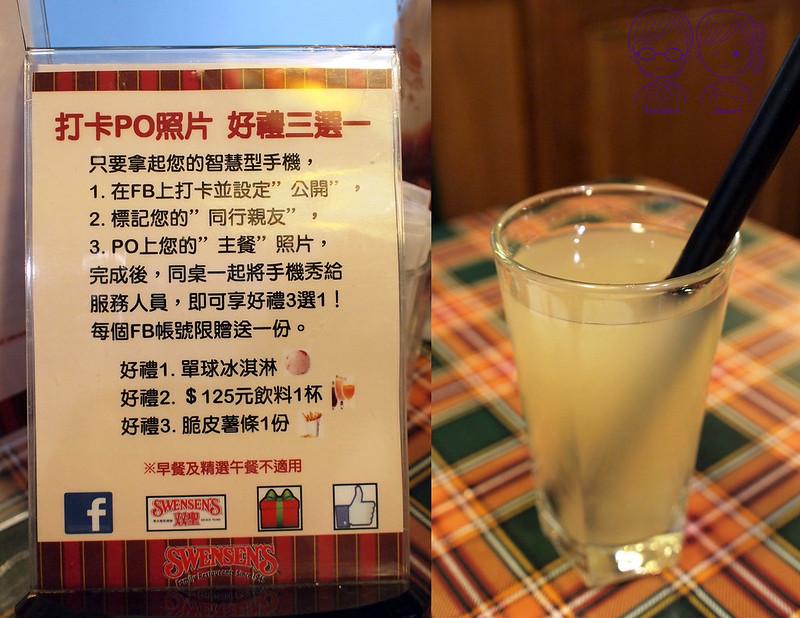 41 雙聖 蜂蜜蘆薈水果醋