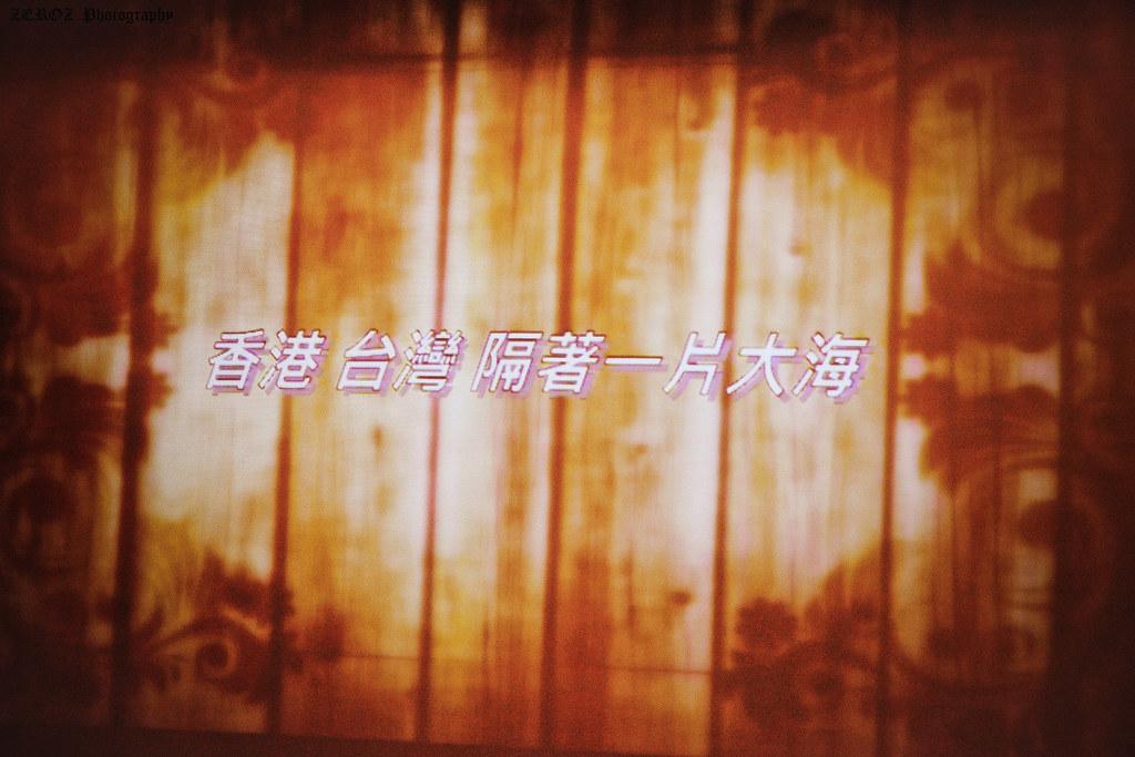 文定記錄煒豪&筑婷7299-245-2.jpg