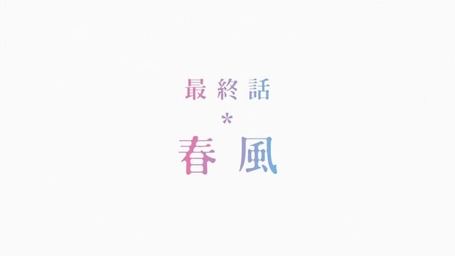 KimiUso ep 22 - image 01