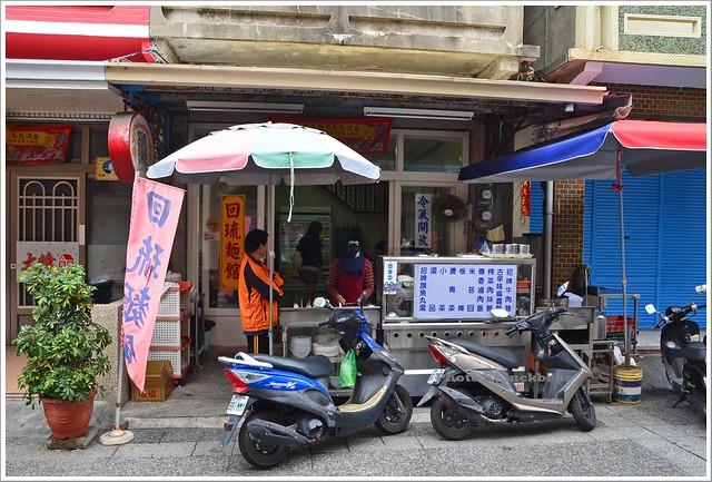 小琉球麵食-相思麵社區麵店回琉麵店阿對麵店000-DSC_7861