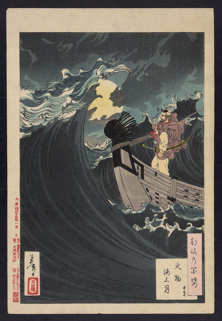 Daimotsu kaijō no tsuki (LOC)