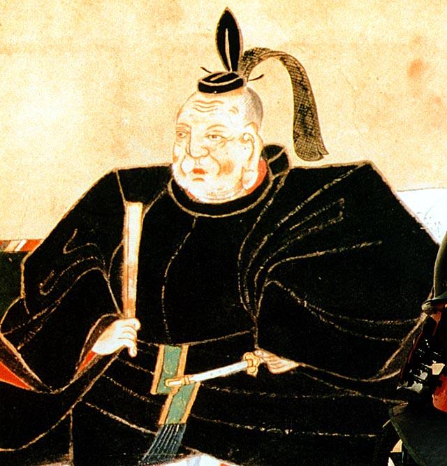 Tokugawa Ieyasu as shogun
