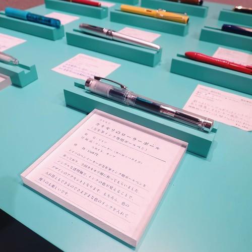 こちらのボールペンをお買い上げ。 #カキモリ #表参道 #ローラーボール #万年筆インク専用ボールペン