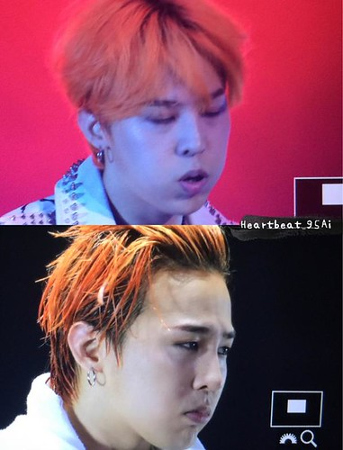 BIGBANG MADE in Nanjing 2015-08-09 more (67)