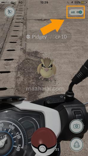 Samsung Power Saving for Pokemon Go