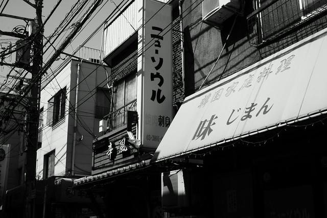 常磐線沿い、三河島 - Mikawashima Tokyo, 17 Mar 2015. 093