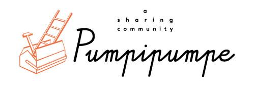Pumpipumpe網站圖示