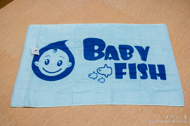 Baby Fish (59)