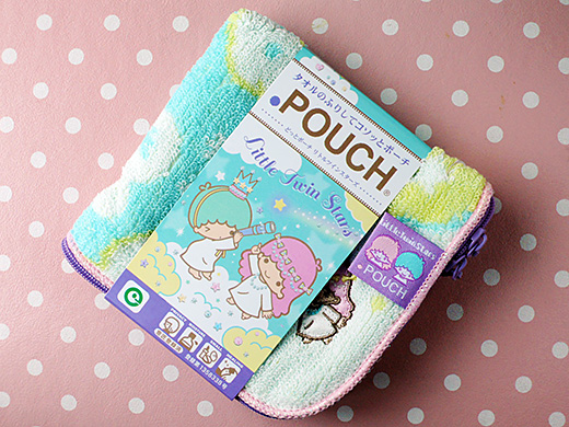towel_pouch_1