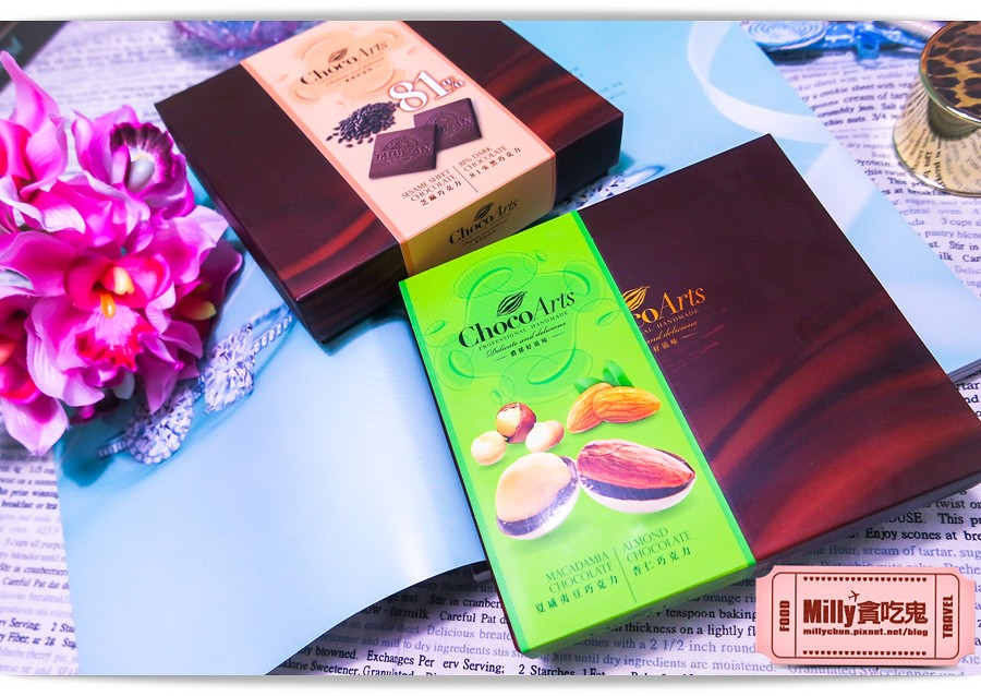 CHOCOARTS喬克亞司巧克力雙重奏系列0001