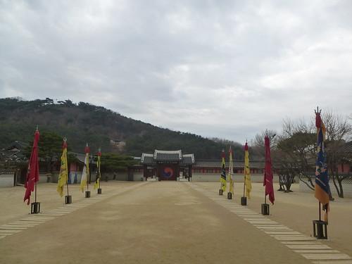 Co-Suwon-Forteresse (159)