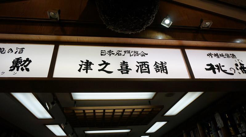 2015_0226_161958