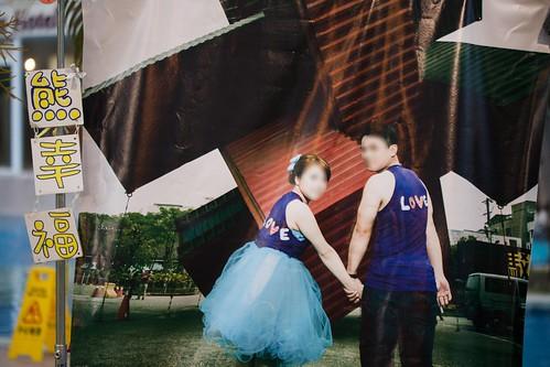 推薦婚宴場地:台南商務會館,米老鼠米奇的特殊結婚婚禮風格婚佈區3