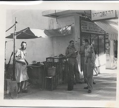 1174094803  Israel Jewish Military and Food Vendor