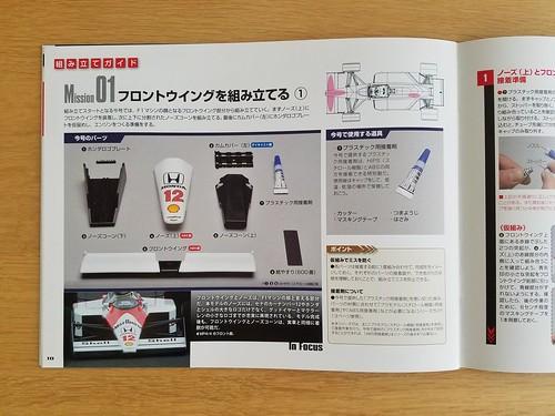 MP4/4 #1 magazine