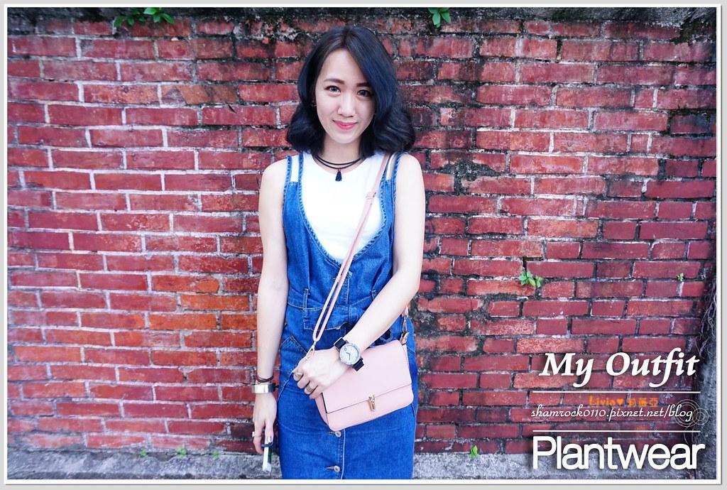 Plantwear木錶 - 17