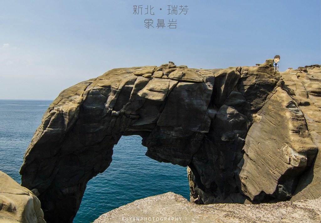 象鼻岩13