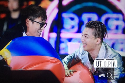 Big Bang - Made V.I.P Tour - Hefei - 20mar2016 - Utopia - 23