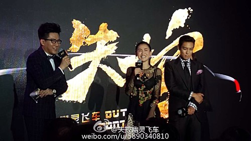 TOP - Out of Control Press Conference - 14jun2016 - 5697928291 - 94