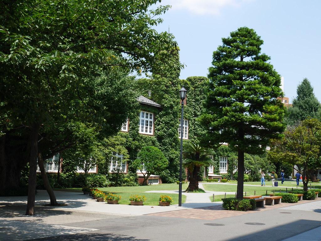 Rikkyo university (Ikebukuro, Tokyo). Very nice campus.