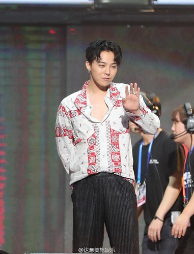 BIGBANG FM Beijing Day 2 2016-07-16 G-Dragon (57)