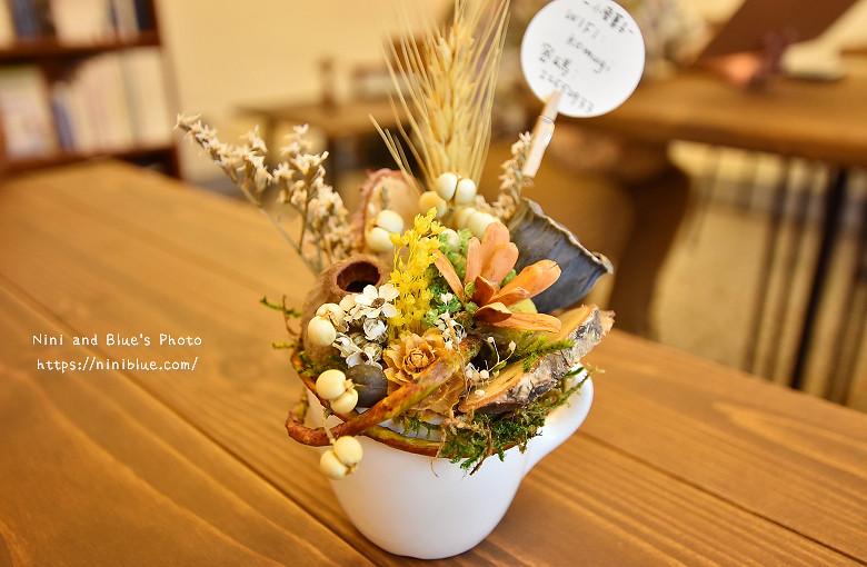 台中甜點小麥果子 Komugi日式果子專賣12