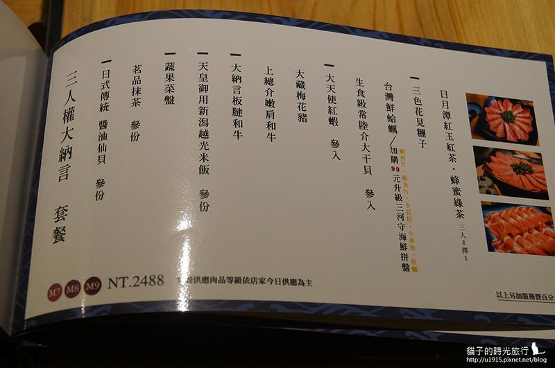 台中西區_暮藏_和牛鍋物