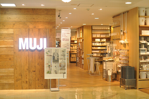 Muji's third store in Australia will open in Sydney's CBD next month