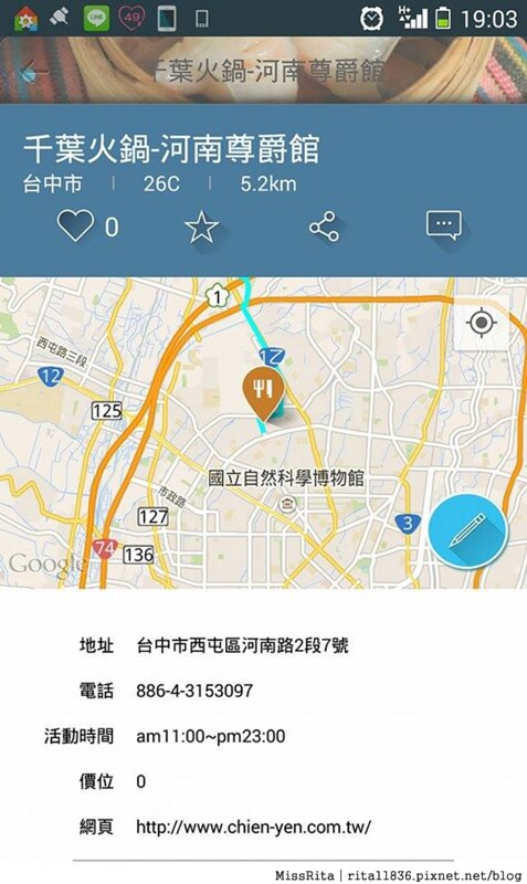 Smart Tourism Taiwan 台灣智慧觀光 app 手機旅遊 推薦旅遊app19-22