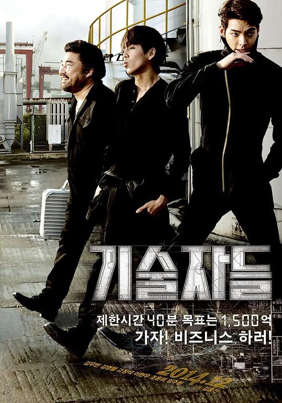 Siêu Trộm Trổ Tài Kênh The Technicians (2015) Trọn bộ Lồng tiếng