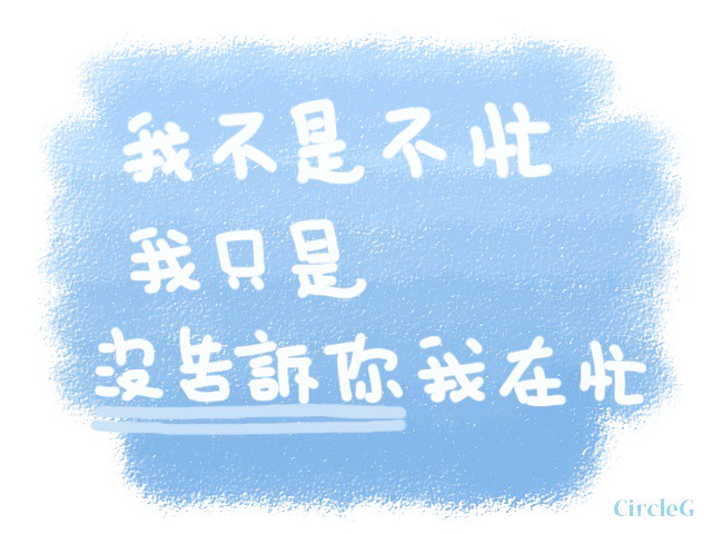 CIRCLEG 電影 鐘馗伏魔 雪妖魔靈 忙碌 關心 在意 守護 IDOL FESTIVAL 柴灣 監獄兔 香港 花展 2015 維園 反斗主題樂園 時代廣場 PLAYROOM 足球 射擊 (7)