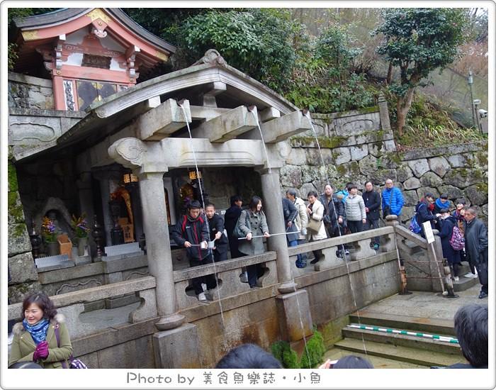 【日本京都】五天四夜行程總整理‧京都馬拉松之旅 @魚樂分享誌